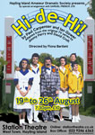 HIADS poster for Hi-De-Hi!